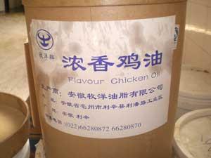 浙江正味食品:暗箱使用添加剂,违规成了潜规则(图)