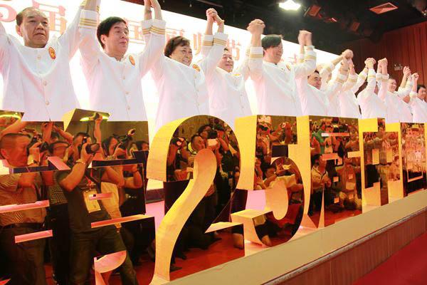 第25届中国厨师节广州召开 首批注册中国烹饪大师授勋