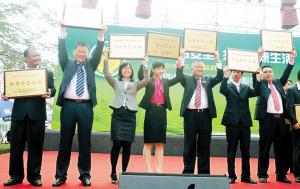 23家食品企业获颁安全示范牌匾