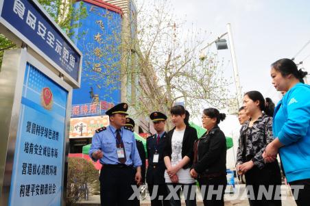 新疆首家食品安全示范街挂牌