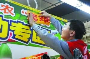 北京将收购和参股社区菜市场以稳定菜价
