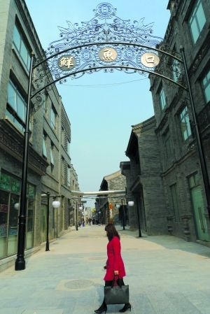 美食老字号重聚前门鲜鱼口 重现老北京传统闹市