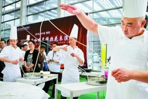 第三届中国深圳国际食品餐饮博览会开幕中外名厨齐聚深圳秀厨艺