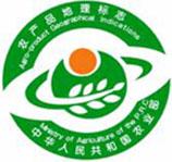 农产品地理标志管理办法